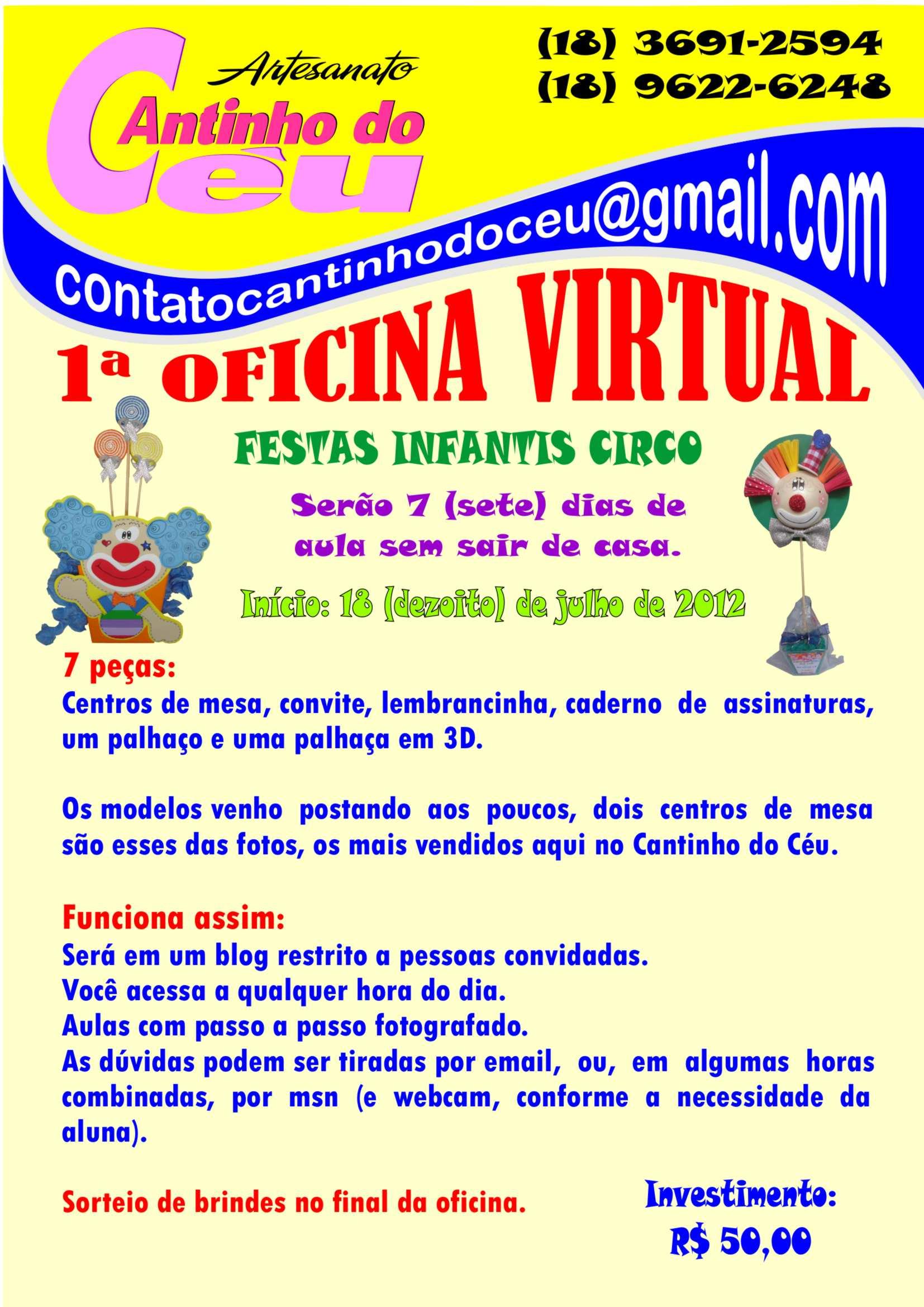 Oficina virtual com o tema festas infantis circo for Inem oficina virtual sellar